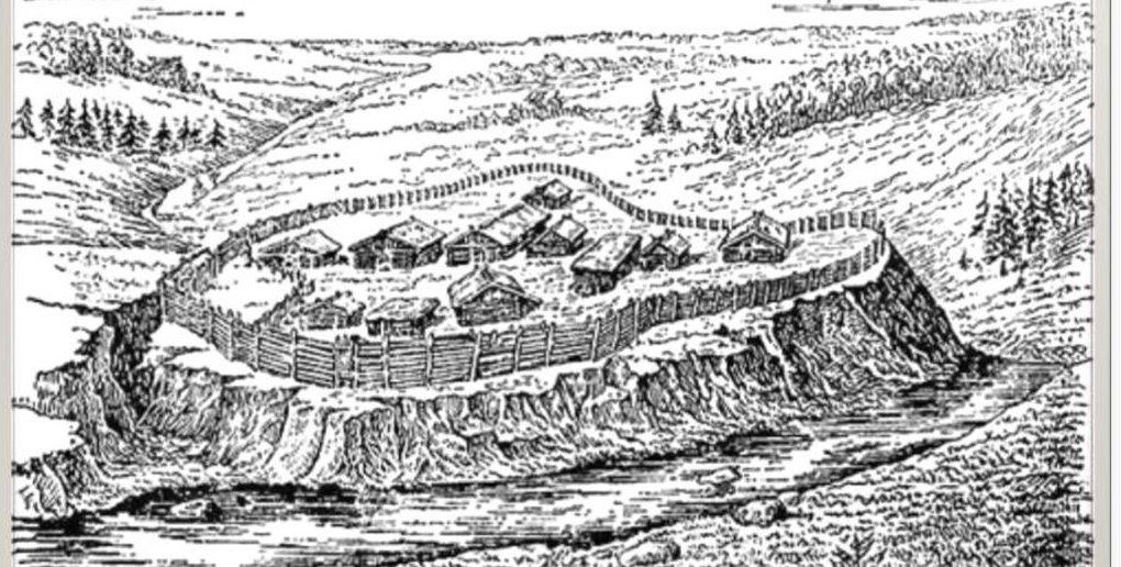 укрепленное поселение - городище