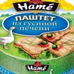 Паштет Hame: состав и калорийность готового продукта