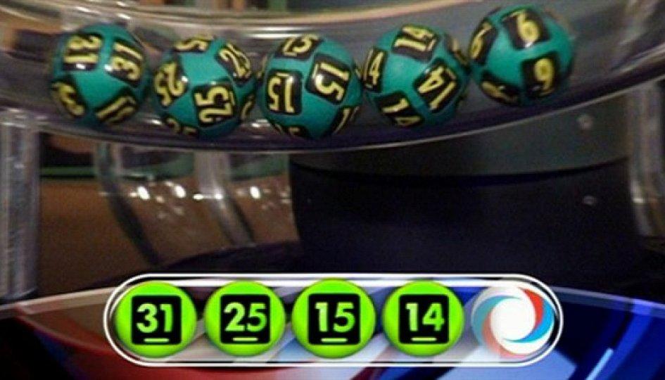 5 шаров, вытащенных лототроном