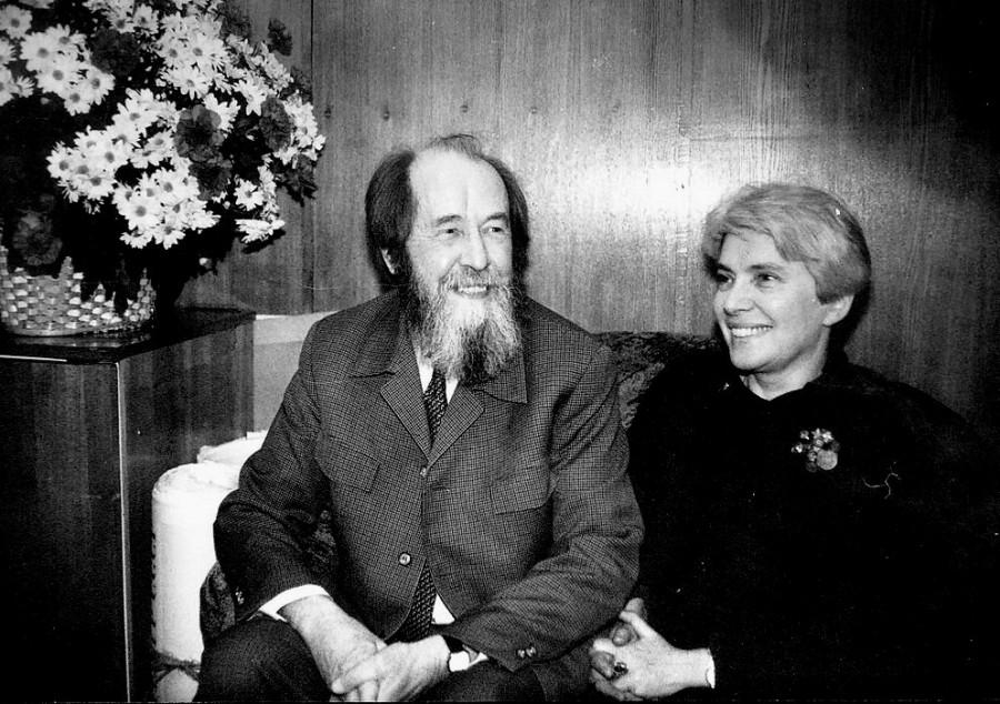 Со своей женой