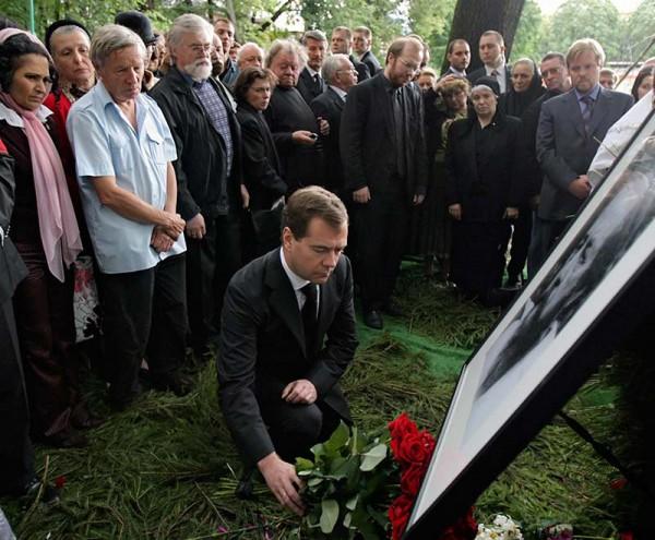Похороны Солженицына
