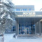 Музей боевой славы Саратова: обзор экспонатов, фото